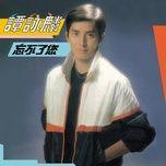 wang bu liao ni - dam vinh lan (alan tam)