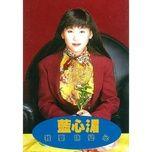 wo yao ni bian xin - may lan