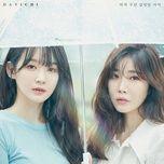 nostalgia (single) - davichi
