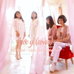 uoc gi cover (single) - p.m band, linh dan, han sin