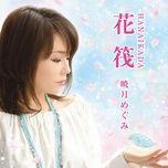 hanaikada (single) - megumi akatsuki