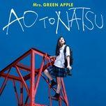 ao to natsu (digital single) - mrs. green apple