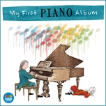 my first piano album - v.a
