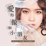 tinh yeu giong nhu mot dua tre / 爱得像个小朋友 (single) - trang tam nghien (ada zhuang)