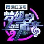 sound of my dream china 2017 tap 12 - v.a