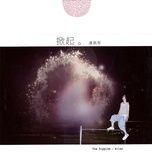 the ripples / 掀起 - lu khai dong (ellen loo)