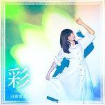 color (single) - manami numakura