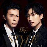 style - super junior-d&e
