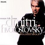 russian folk songs - dmitri hvorostovsky