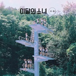 [+ +] (plus plus) (mini album) - loona (이달의 소녀)