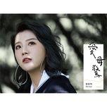 yeu khong so hai / 愛毋驚 - quach dinh quan (ara guo)