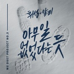 like nothing happened (single) - wheesung, ali