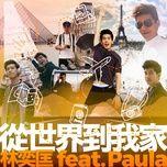 cong shi jie dao wo jia (single) - lam dich khuong (phil lam), paula