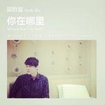feng's night life / 豐夜常索 - andy qiu