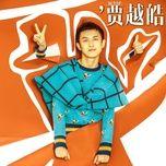 gia viet hao / 賈越皓 - gia viet hao (jia yue hao)