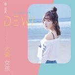 dai ve nu hai / 大衛女孩 - gian dinh nhue (dewi chien)