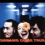 itsu no ma ni (single) - dreams come true