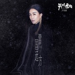 tuyet quoc vien phuong / 雪国远方 (thien khanh ung liep ost) (single) - na anh (na ying)