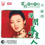 pathe 100: the series 22 shen gui meng li ren - ping cui