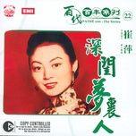 pathe 100: the series 22 shen gui meng li ren - ping cui