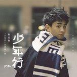 thieu nien hanh / 少年行 (single) - tieu mai ky (jiao mai qi)