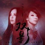 shuang ying (xi ju ru yi zhuan zhu ti qu) (single) - truong hue muoi (a-mei), lam uc lien (sandy lam)