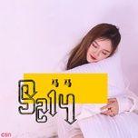 5214 (single) - ma ma