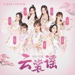 van thuong dao / 云裳瑶 (single) - sing nu doan