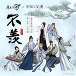 bat tien / 不羡 (single) - sing nu doan