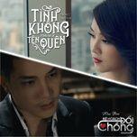 tinh khong ten (ke hoach doi chong ost) (single) - hoang yen chibi, minh beta