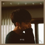 the hardest part (single) - roy kim
