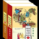 phong than dien nghia (audio book) - vov giao thong