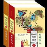 phong than dien nghia (audio book) - vov giao thong