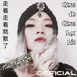 cang di cang lac loi cover (single) - tran ngoc bao