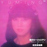 stardust rouge-rian / hoshi no rouge-rian (single) - yumi matsutoya