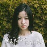 tran boi nhu / 陳珮茹 - tran boi nhu (severin chen)