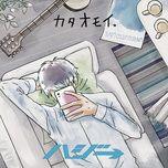 kataomoi. (single) - hazzie