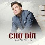 cho doi (single) - lam chan huy