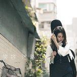 xiao rong mi lu le (single) - cath wong