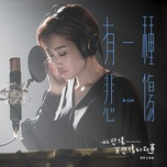 a kind of sorrow (the movie theme song of more than blue) (single) - hoang le linh (a-lin)