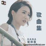 songs collection / 歌曲集 - cuc tu kieu (hana kuk)