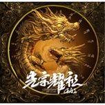 quang tong dieu to / 光宗耀祖 - chau dien (gai)