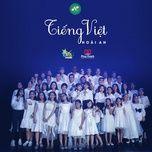 tieng viet (single) - v.a, hoai an
