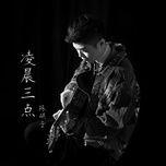 ba gio sang / 凌晨三点 (ep) - tran thac tu