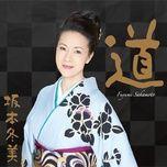 michi (deluxe version) - fuyumi sakamoto