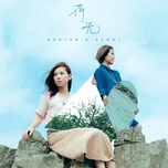 he guang (single) - robynn & kendy