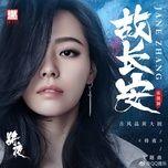 truong an cu / 故长安 (ep) - truong luong dinh (jane zhang)