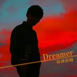 dreamer (digital single) - manato funatsu