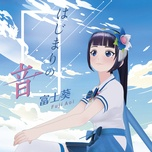 hajimarino oto (single) - aoi fuji