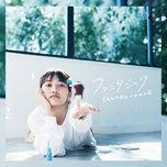 fantastic (single) - sonoko inoue